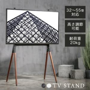 TVスタンド 絵画のように飾れるテレビスタンド 32〜55型対応 耐荷重 約20kg ブラック/ホワイト TS-21BK/TS-21WH 東谷 転倒防止 オフィス 会議 展示 おすすめ f-news