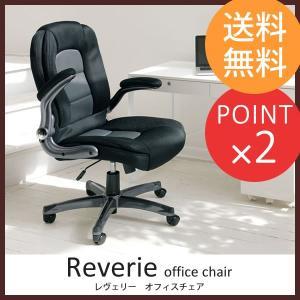 オフィスチェア 椅子 【 レヴェリー 】 メッシュ生地 ブラック&グレー ブラック&レッド|f-news
