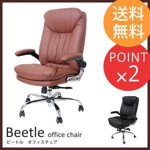 オフィスチェア 椅子 ポケットコイル 【 ビートル 】 ブラック キャメル|f-news
