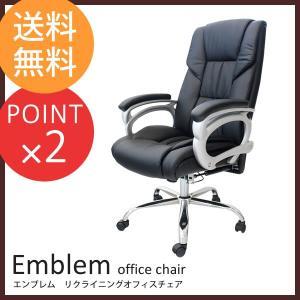 オフィスチェア 椅子 リクライニング 【 Emblem -エンブレム-】 ブラック|f-news