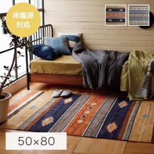 マット 玄関マット ネイティブ柄 Loni ロニ 50×80cm モリヨシ マット ラグマット ホットカーペット対応 インド製 長方形 マットの商品画像|ナビ