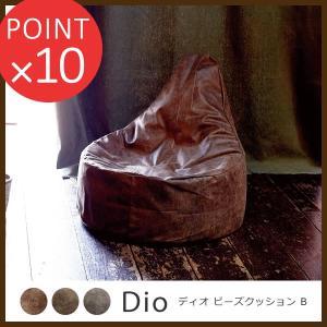 クッション ビーズクッション B ディオ Dio モリヨシ シュエット|f-news