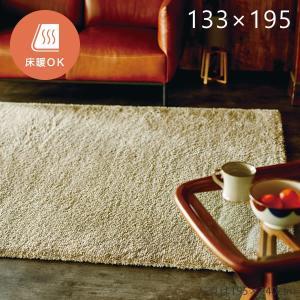 ラグ 133×195cm ベルギー製 ウィルトン織 グランデ モリヨシ ラグ カーペット ホットカーペット対応 ラグ 上品 デザイン ラグ|f-news
