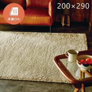 ラグ 200×290cm ベルギー製 ウィルトン織 グランデ モリヨシ ラグ カーペット ホットカーペット対応 ラグ 上品 デザイン ラグ|f-news
