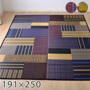 国産い草ラグ 約191×250cm グラン 彦太...の商品画像