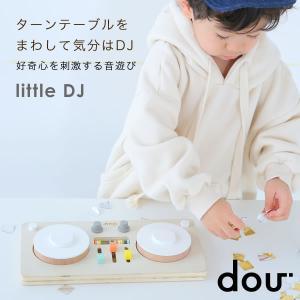 子どもの好奇心を刺激するDJターンテーブル型の楽器のおもちゃです。本物のDJのようにターンテーブルを...