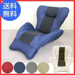 14段リクライニング 流線型デザイナーズソファ アーバンマンボウ座椅子 ストライプ|f-news