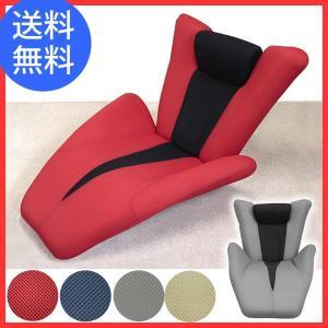 デルタマンボウソファー 14段リクライニング 流線型デザイナーズソファ 座椅子|f-news