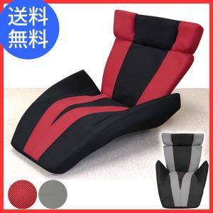 グラン・デルタマンボウソファー 14段リクライニング 流線型デザイナーズソファ 座椅子|f-news