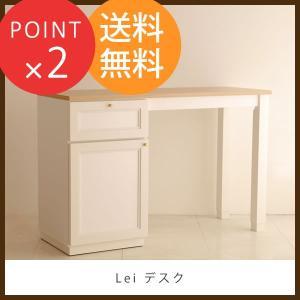 デスク 白 コンパクト ホワイトをベースにしたシンプルデザイン レイ LEI デスク ガルト ナチュラル 木製 幅110 机 テーブル PCデスク シンプル デスク|f-news