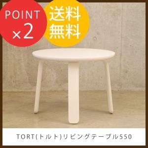 センターテーブル 白 丸 完成品 光沢感のある丸いリビングテーブル TORT トルト 幅55 ガルト テーブル 木製 丸テーブル カフェテーブル ローテーブル|f-news