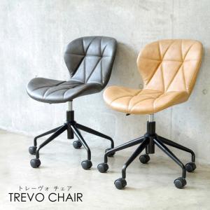 オフィス チェア TREVO CHAIR トレヴォ チェア GART ガルト オフィスチェア おしゃれ デスクチェア PCチェア イス 椅子 昇降 デスク オフィス キャスター 北欧|f-news