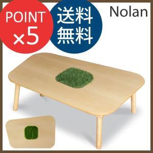 ノラン Nolan 幅120cm 国産 こたつ Takatatsu & Co. 高松辰雄商店|f-news