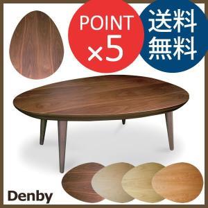 デンビー Denby 幅110cm 国産 こたつ Takatatsu & Co. 高松辰雄商店|f-news