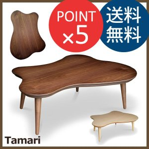 たまり Tamari 幅110cm 国産 こたつ Takatatsu & Co. 高松辰雄商店|f-news