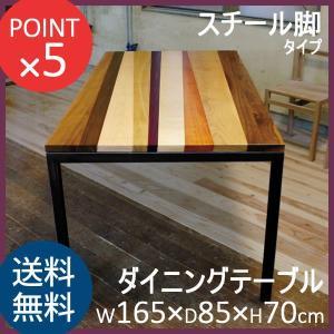 ノヴェンタ NOVENTA 幅165cm ダイニングテーブル Takatatsu & Co. 高松辰雄商店 f-news