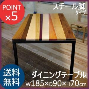 ノヴェンタ NOVENTA 幅185cm ダイニングテーブル Takatatsu & Co. 高松辰雄商店 f-news