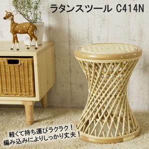 C414N スツール 一人掛け 和風 ナチュラル アジアン 自然素材 チェア 椅子 いす 業務用 温泉 旅館 ホテル サロン ラタン 藤製 小型 軽量 軽い 完成品|f-news