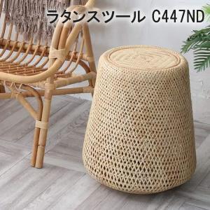 C447ND スツール 一人掛け 腰掛け かわいい コンパクト チェア 椅子 リビング キッチン カフェ ラタン 藤 自然素材 ナチュラル モダン アジアン 北欧 軽量 軽い|f-news