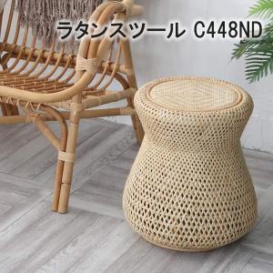 C448ND スツール 一人掛け 腰掛け コンパクト おしゃれ チェア 椅子 リビング キッチン カフェ ラタン 藤 自然素材 ナチュラル モダン アジアン 北欧 軽量 軽い|f-news