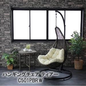C501PBRW 大型 ハンギングチェア ハンモックチェア 椅子 ブラウン 撥水 クッション ナチュラル バリ風 アウトドア リゾート アジアン 北欧 屋外 たまご型|f-news