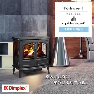 【あすつく】 ファンヒーター 電気 小型 Dimplex(ディンプレックス) 暖炉型ファンヒーター ...