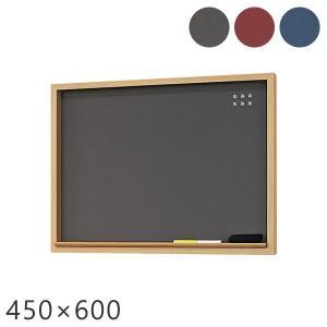 黒板 マグネットボード チョークマグネットボード 450×600mm ピンレス メモ 写真 マグネッ...