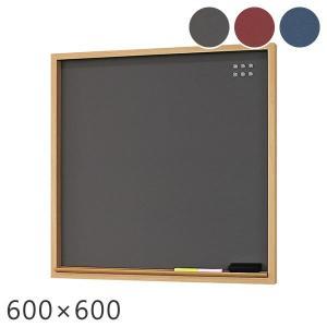 黒板 マグネットボード チョークマグネットボード 600×600mm ピンレス メモ 写真 マグネッ...