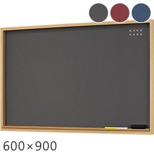 黒板 マグネットボード チョークマグネットボード 600×900mm ピンレス メモ 写真 マグネッ...