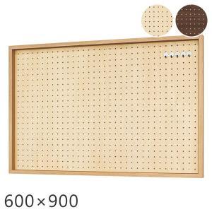 穴あきボード 有孔ボード BOX有孔ボード 600×900mm ピンレス メモ 写真 シンプル ピンナップ ボード 伝言板 壁 壁掛け 壁面収納|f-news