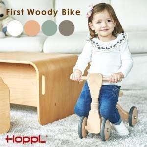 トレーニングバイク チャレンジバイク ファーストウッディバイク 自転車 乗り物 子ども用 木製 1歳...