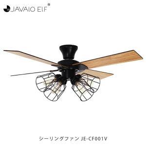 天井照明 【 シーリングファン JE-CF001V 】 LED 天井 照明 照明器具 ライト 扇風機 4灯 2灯|f-news