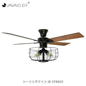 天井照明 【 シーリングファン JE-CF002V  】 LED 天井 照明 照明器具 ライト 扇風機 4灯 2灯 リバーシブル|f-news
