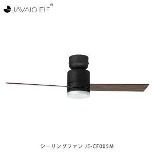天井照明 【 シーリングファン JE-CF005M  】 LED 天井 照明 照明器具 ライト 扇風機|f-news