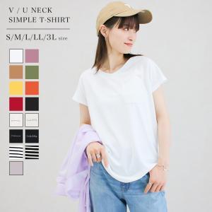 Tシャツ レディース Uネック シンプル ベーシック 美ライン 半袖 大きいサイズ 無地 白 黒 ボーダー ロゴ ホワイト とろみ カットソー 送料無料|f-odekake