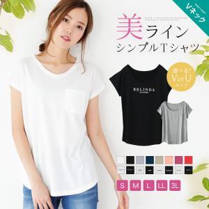 Tシャツ レディース Vネック シンプル ベーシック 美ライン 半袖 大きいサイズ 無地 白 黒 ボーダー ロゴ ホワイト とろみ カットソー 送料無料|f-odekake
