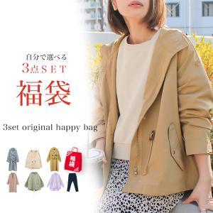 福袋 2018 コート レディース 選べるアウター福袋チケッ...