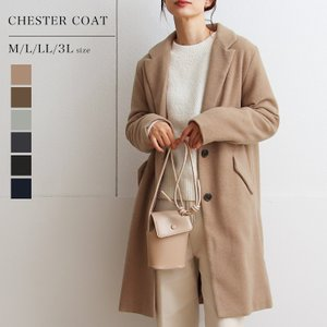 コート レディース チェスターコート アウター 冬 大きいサイズ 84丈 94丈|f-odekake