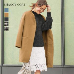 コート レディース シャギーコート ノーカラー チェスター 冬 大きいサイズ 送料無料|f-odekake