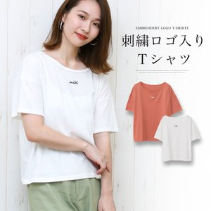 Tシャツ レディース 刺繍 ロゴ 春 夏 半袖 カットソー トップス 送料無料|f-odekake