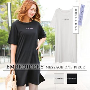 Tシャツワンピース 夏 春 半袖 ロゴ 刺繍 ゆったり レディース 送料無料|f-odekake