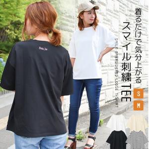 Tシャツ レディース 刺繍 ロゴ ビッグ ゆったり オーバーサイズ 半袖 春 夏 カットソー トップス 送料無料|f-odekake