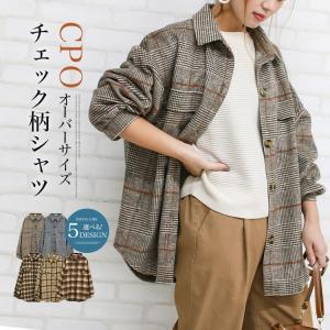 チェックシャツ レディース オーバーサイズ チェック柄ゆるシャツジャケット 長袖 送料無料|f-odekake