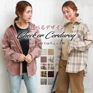 オーバーサイズシャツ レディース チェック コーデュロイ ベルト付き 長袖 秋冬 ゆったり 大きいサイズ 送料無料|f-odekake