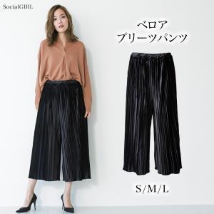 プリーツパンツ マキシ丈 ロングスカート シフォン 送料無料|f-odekake