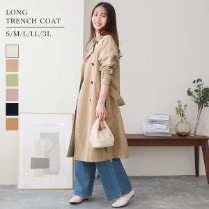トレンチコート レディース スプリングコート ロング テロンチ 春 アウター コート 大きいサイズ 送料無料|f-odekake