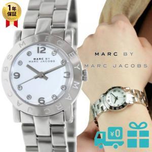 【商品コード】MarcbyMarcJacobs3055  【ブランド】マーク バイ マークジェイコブ...