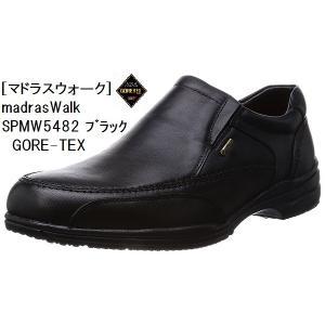madras walk (マドラスウォーク) SPMW548...