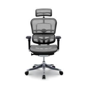 オフィスチェアー エルゴヒューマンプロH  3dファブリック、ファブリック・メッシュ12色対応 f-room