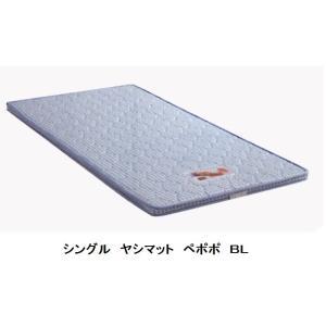 シングルヤシマット ペポポ  4色対応だからお好みの色をお選び下さい。 2段ベッド等に最適です。 f-room